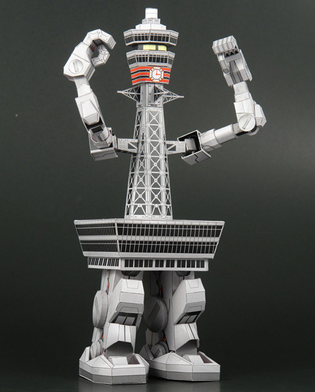 Tsutenkaku Robot Papercraft