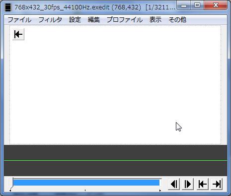 設定した背景色は、 AviUtlのメインウィンドウでプレビューできます。