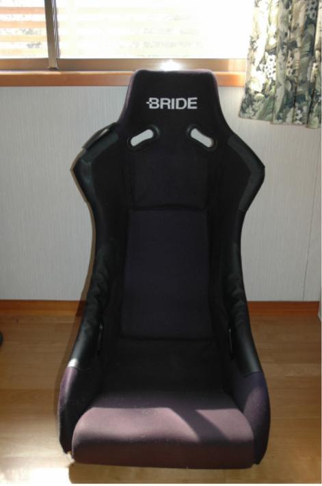 seat. Black Bedroom Furniture Sets. Home Design Ideas