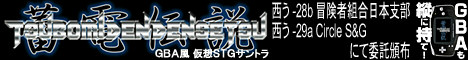 tsubomi.jpg (18.4 KB (18,909 バイト))