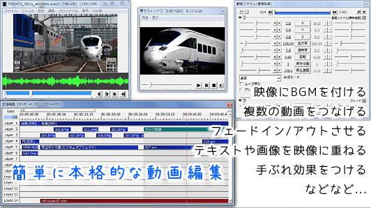 【AviUtl】2つ以上(複数)の動画を1画面に並べて合 …
