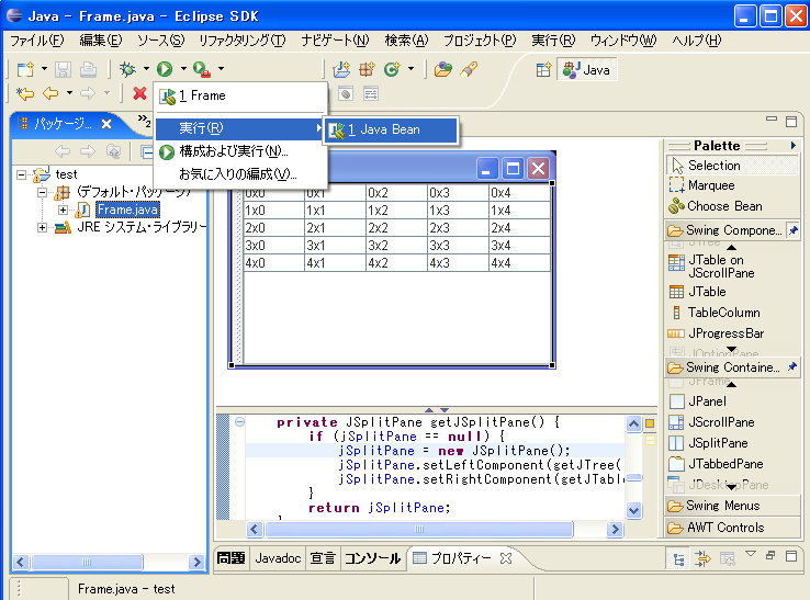 Java swing c c gwt set layout percentage with smart gwt for Design table java swing