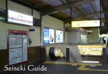 【耳をすませば】杉の宮,聖蹟桜ヶ丘駅周辺情報「せいせき ...