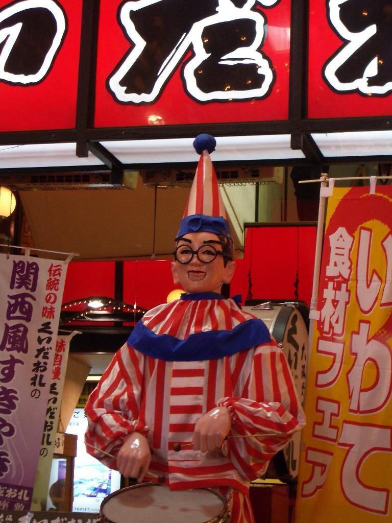 大阪の味三昧