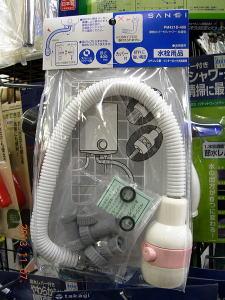 瞬間湯沸器の補修用シャワー付き...