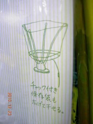 自転車の 自転車 洗い方 水 : サイズ:(約)長さ299×幅110 ...
