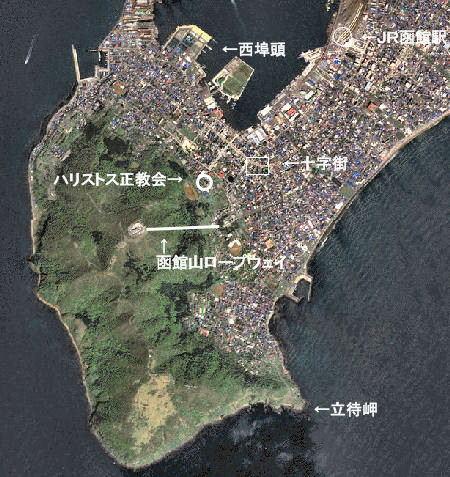 【函館ライブカメラ】函館市内や五稜郭公園を …
