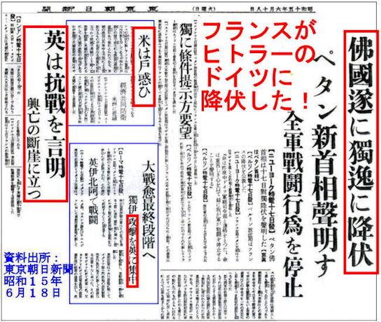 藤原正彦『日本国民に告ぐ』批判...