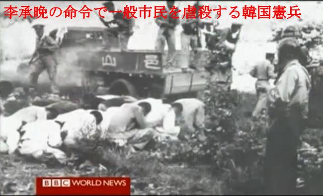 朝鮮戦争の推移と韓国の歴史教科...