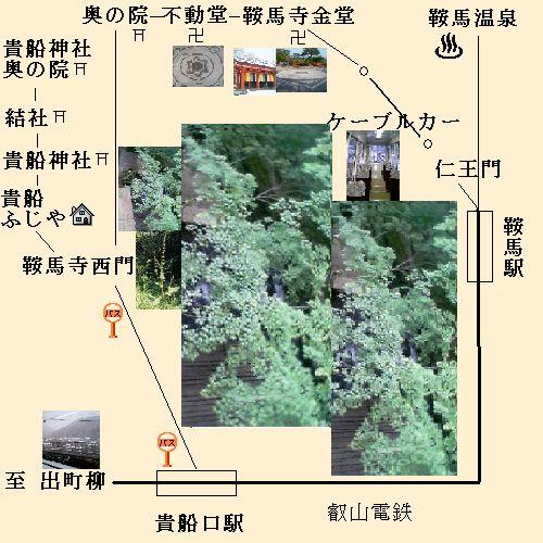 http://www7a.biglobe.ne.jp/~mkun/i/kurama-tizu.jpg