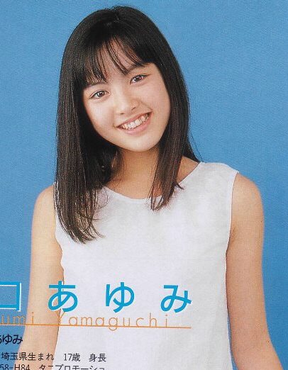 山口あゆみの画像 p1_26