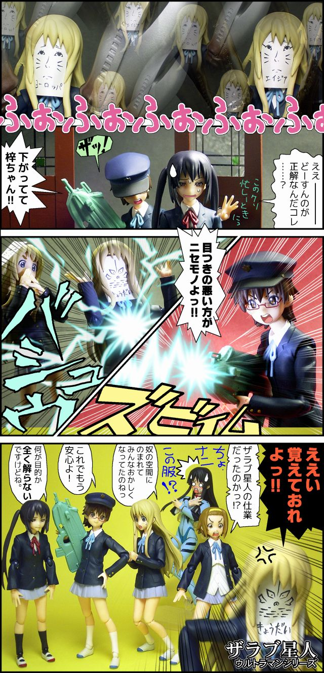青野武の画像 p1_35