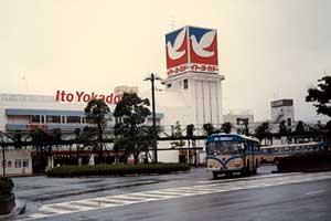 横浜市営バス なつかしの系統