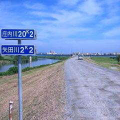 自転車の 春日井 自転車 公園 : イトウサイクルは、安心と健康 ...