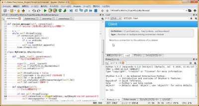 PyQtでお手軽GUI開発♪―――は可能だったか? 第1回 環境設定編