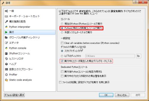 PyQtでお手軽GUI開発♪―――は可能だったか? 第2回 Hello World! 編