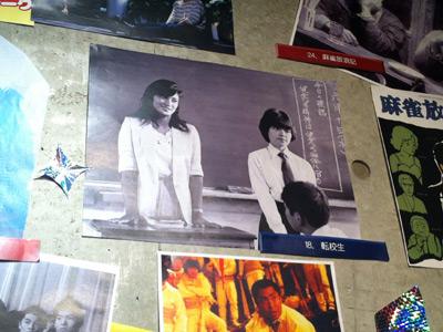 神保町シアターの展示、『転校生』部分をアップ。