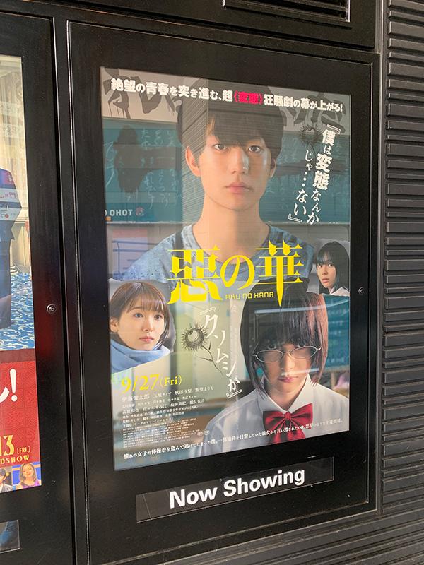 TOHOシネマズ新宿のエレベーター前に掲示されたポスター。