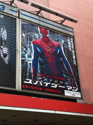 新宿ミラノ外壁看板。
