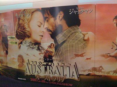 『オーストラリア』