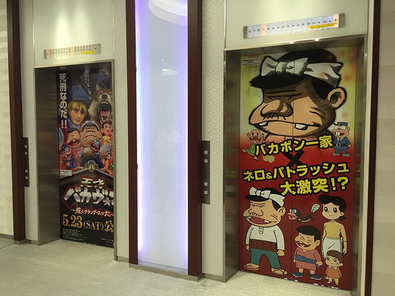 新宿バルト9、エレベーターに施された広告塗装。写ってないけど左にもうひとつあります。