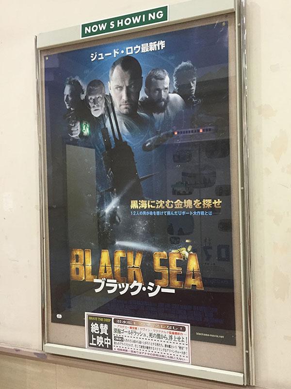 新宿武蔵野館、エレベーター前に掲示されたポスター。