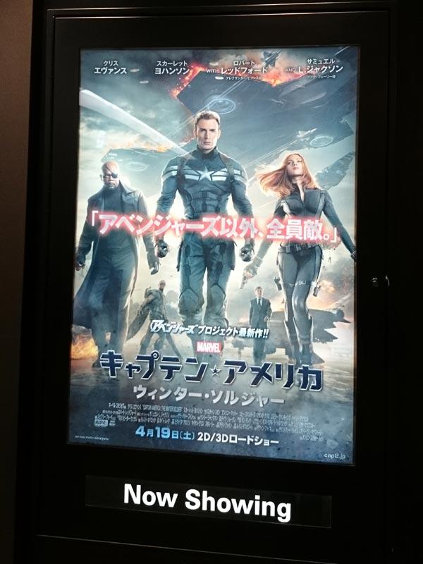 TOHOシネマズ渋谷、スクリーン6入口に掲示されたポスター。