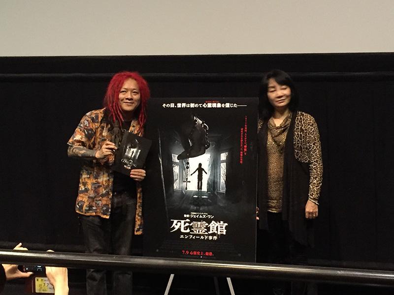 左から高橋ヨシキ氏、岩井志麻子氏。