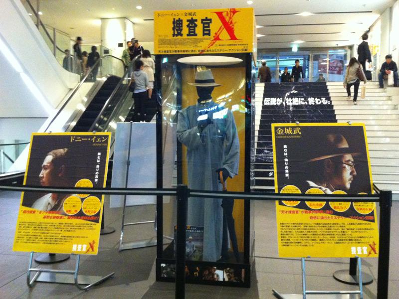 2012年4月21日、新宿ピカデリーにて再鑑賞。