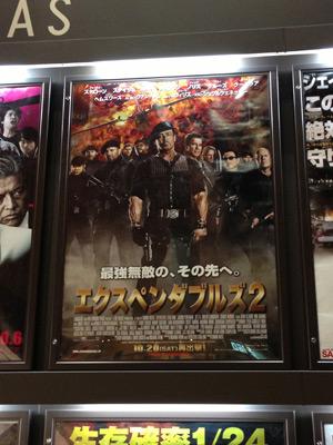 ユナイテッド・シネマ豊洲、施設入口に掲示されたポスター。
