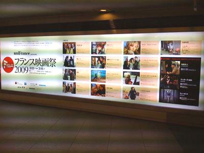 『華麗なるアリバイ(仮)』(フランス映画祭2009)