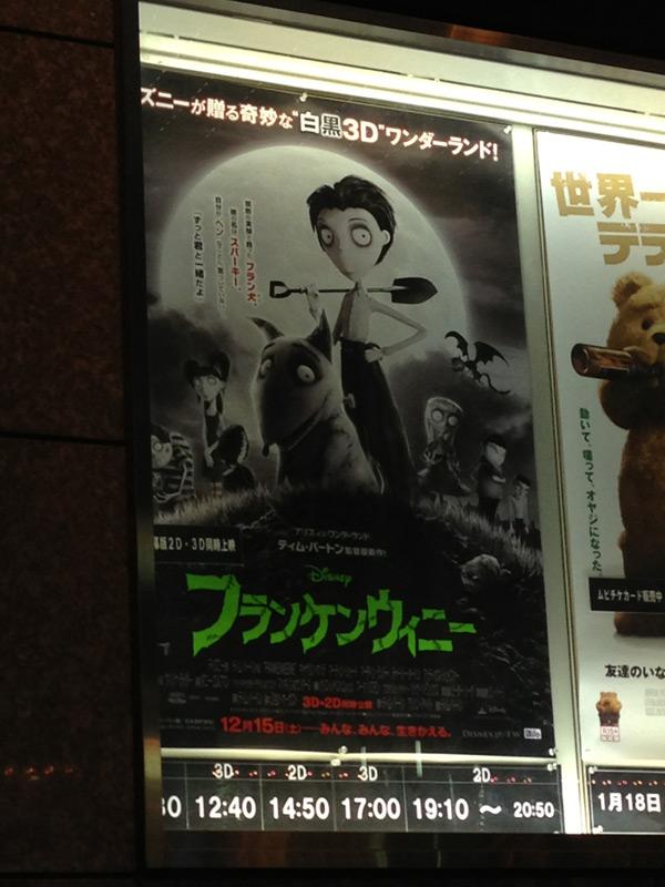 TOHOシネマズ スカラ座、受付前の階段途中に掲示されたポスター。