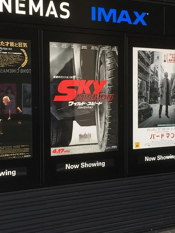 TOHOシネマズ新宿、エントランスに繋がるエスカレーター手前に掲示されたポスター。