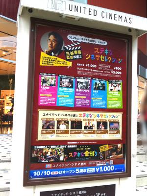 『12人の優しい日本人』
