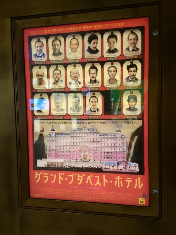 TOHOシネマズ日本橋が入っているコレド室町地下ロビーの柱に掲示されたポスター。