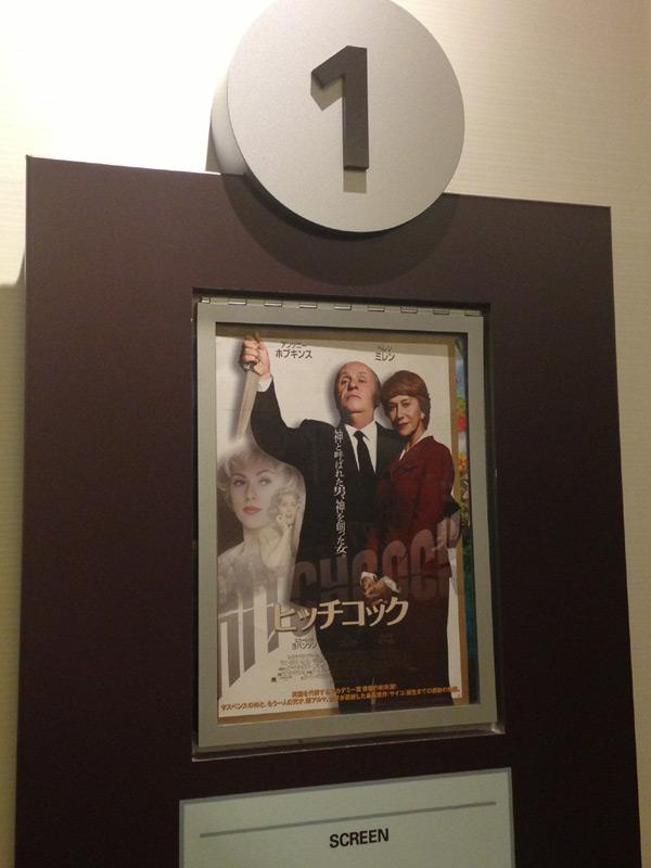 TOHOシネマズ西新井、スクリーン1入口脇の案内板に飾られたチラシ。