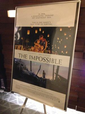 TOHOシネマズ六本木ヒルズ、スクリーン入口前に展示されたオリジナル・ポスター。