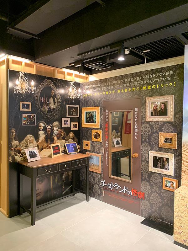 新宿武蔵野館ロビーの立体展示。