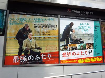 新宿武蔵野館、。