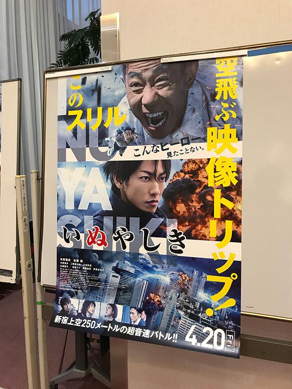 一ツ橋ホールのロビーに展示されたポスター。