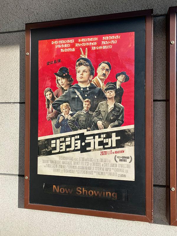 TOHOシネマズ西新井の入っているアリオ西新井駐輪場脇の壁に掲示されたポスター。