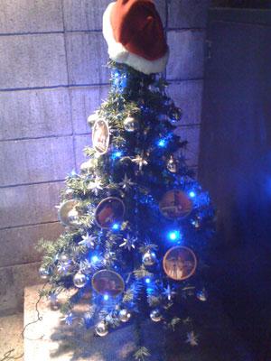 『こまねこのクリスマス 〜迷子になったプレゼント〜』劇場内のクリスマスツリー