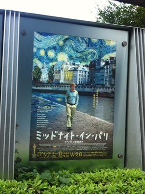 TOHOシネマズ六本木ヒルズ階段下のポスター。