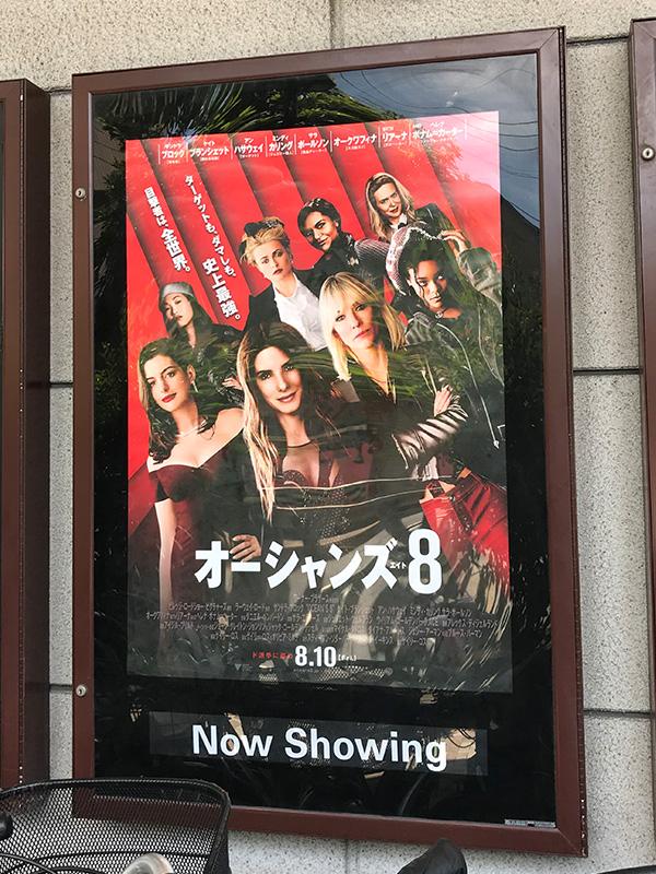 TOHOシネマズ西新井が入っているアリオ西新井の外壁に掲示されたポスター。