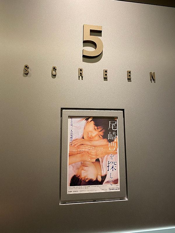 TOHOシネマズ上野、スクリーン5入口脇に掲示されたチラシ。