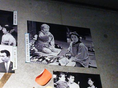 神保町シアターの展示。