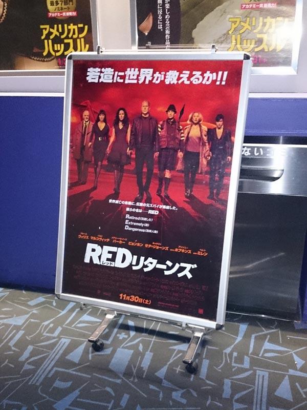 TOHOシネマズスカラ座、スクリーン横の出入口に掲示されたポスター。