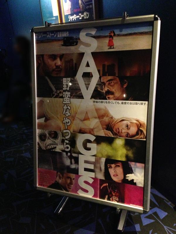 TOHOシネマズみゆき座、スクリーン前に立てかけられたポスター。
