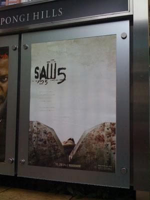 『SAW5』