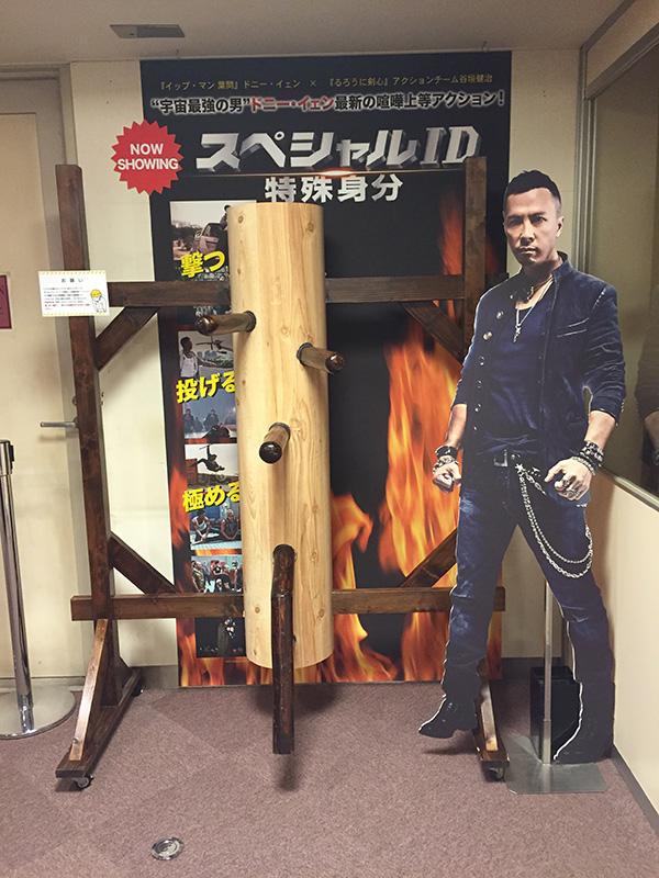 新宿武蔵野館、奥の喫煙スペース脇に展示された等身大ポップと木人。